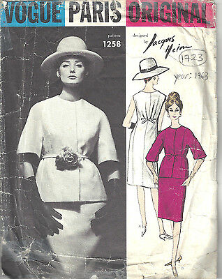 1408 1964 Vintage VOGUE Sewing Pattern B32 DRESS EVENING By JACQUES HEIM