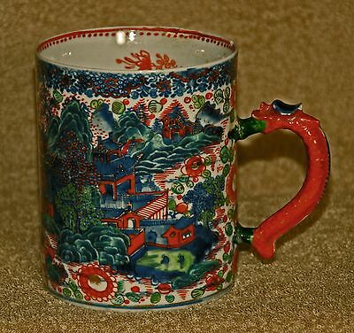 18th century Chinese Export Porcelain Mug