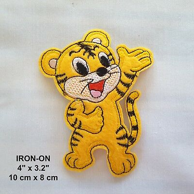 Yellow Baby Lion Cub Embroidered Iron-on Wild Cat Badge Patch Animal Applique