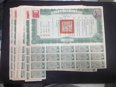 10 pcs of CHINA 1947 U.S.Gold  Bond US$50 Uncancelled with Coupons