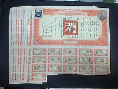 10 pcs of CHINA 1947 U.S.Gold  Bond US$100 Uncancelled with Coupons