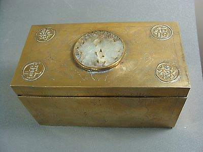 Vintage Chinese brass & Jade Wood Lined Box