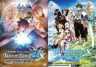 DVD Anime Tales of Zestiria The X Season 1+2 ( Vol. 1-26 End ) ENGLISH SUBTITLE
