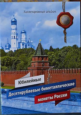 Russia Coin Album For 10 Bimetal Rubles Issued In 2000 - 2013