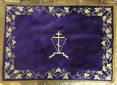 Chalice Covers Orthodox  Embroidered violet color , with gold thread,