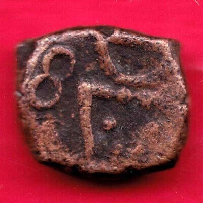French India - Catch - Rare  Coin#gb43