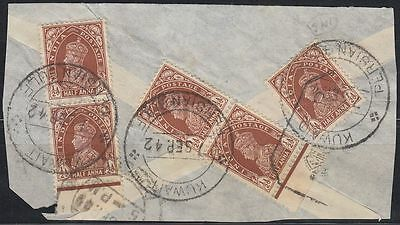 1942 India used in KUWAIT Persian Gulf, piece [sr3075]