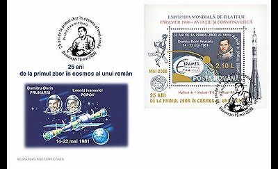 2006 Romania 25 Yrs Since 1St Romanian In Space Ms 6666 Fdc Gold Foil