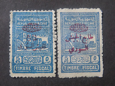 Syrian Army Fund 1945 Overprints - 2 Different - 1 Good Used  1 MNG - High CV
