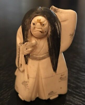 Japanese Hand Carved Antique Tea Stained Multi-Face Happy / Madd Netsuke: Signed