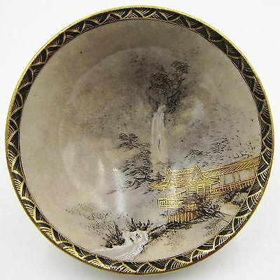 Vintage Japanese Hand Painted Small Satsuma Style Bowl