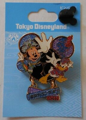 Disney Pin TDL Summer Festival 2015 Mickey Mouse and Donald Duck New
