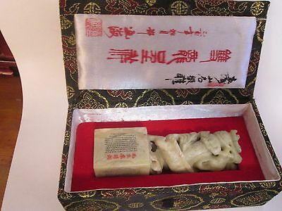 Rare Antique Chinese Seal Dragon Carved  Jade Stone