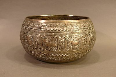 Antique Persian Repousse Centerpiece Bowl Middle Eastern .600/1000% Silver