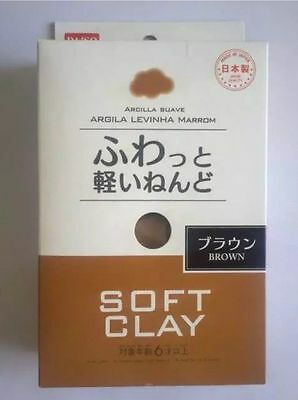 NEW Daiso Japan Soft Clay Brown color DIY Handmade F/S Made in Japan