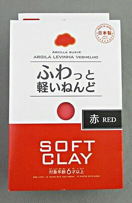 NEW Daiso Japan Soft Clay RED color DIY Handmade F/S Made in Japan