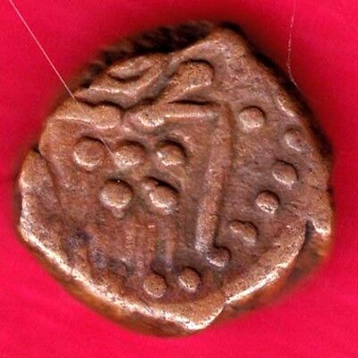 French India - Catch - Rare Coin   #gc97