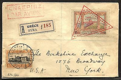 GREECE First Flight SYRA BRINDISI TORINO NYC NEW YORK USA 1930 Airmail Cover