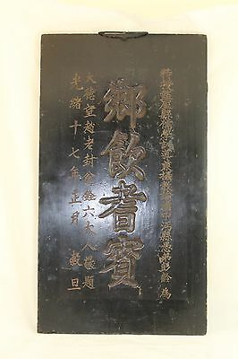 A Chinese Antique Wood Plaque with Calligraphy