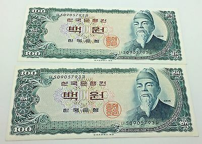 South Korea 1965 ND 100 Won Pick 38b Brown UNC Consecutive Lot Of 2