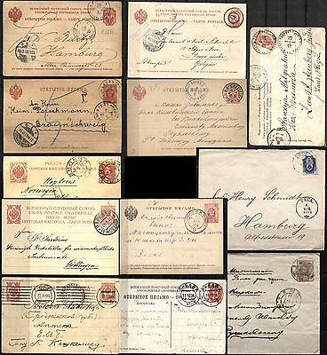 12 Russia Moscow KIEV WARSAW RIGA ST.Petersburg Antique Covers Cards Collection