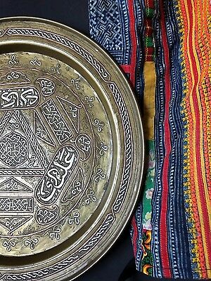 Old Syrian Damascus Inlaid Brass Tray …with beautiful copper and silver inlaid