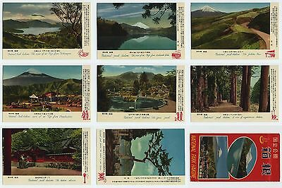 Mount Fuji #20 SET OF 8 JAPAN OLD POSTCARDS with FOLDER National Park, Hakone