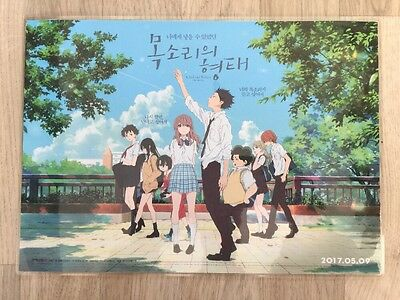 A Silent Voice Anime, Laminated Korean Mini Movie Poster, 297x210, Asian Cinema