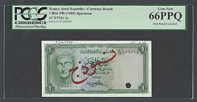 Yemen One Rial ND(1969) P6s  Specimen Uncirculated