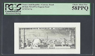 Yemen Uniface 20 Rials ND(1973) P9p Proof About Uncirculated