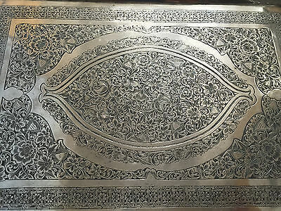 Magnificent Persian Solid Silver Tray 558 Grams