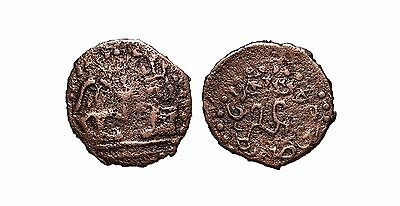 9217 Chach AE coin, Sitting King & Queen 7-8 Ct AD.