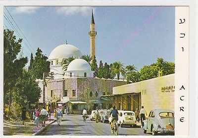 CPSM ISRAEL ישראל ACRE עכו  Ej Jazzar's Mosque Edt PALPHOT