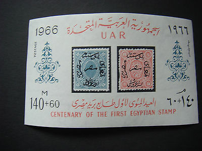 Egypt: 1966 Centenaryof First Egypt Stamp Miniature Sheet SG MS873 MNH  CV £7-00