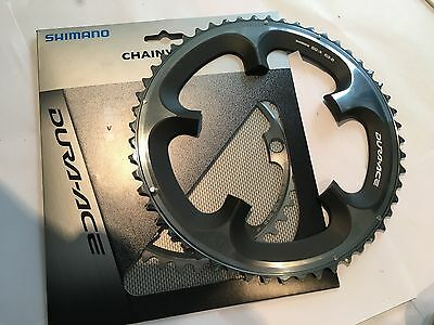 Shimano Dura Ace 7900 53/39 130bcd chainrings - Used - Team issued prototype