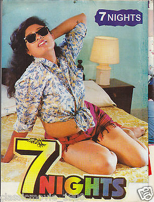 7 Nights Original  Movie Press Book Bollywood Jyoti Raja Geeta