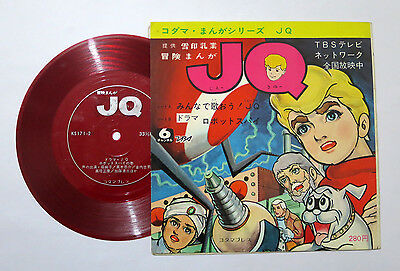 Jonny Quest Vintage 1965 Book + Record Set from Japan Hanna Barbera (Set A) RARE
