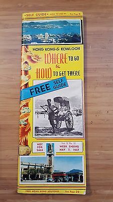 VTG 1957 Hong Kong & Kowloon SELF GUIDE TOUR BOOK Where to Go Travel Advertising
