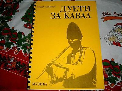 """Bulgarian Music Songbook for kaval collection """"duets for flute kaval"""" Music Book"""