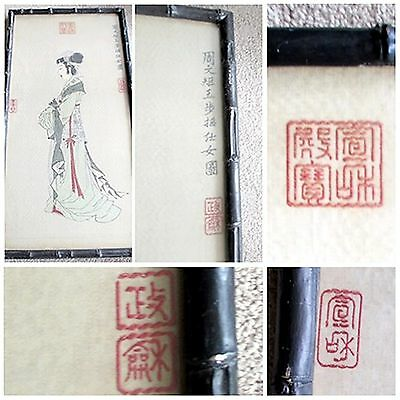 Chinese Silk Art Painting Embroidery Geisha 19th Century or Earlier Seals Signed