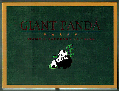 Giant Panda, Stamp & Papercut In China, As New, Unused.