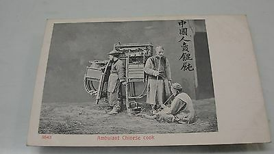 Vintage Ambulant Chinese Cook Postcard #3543
