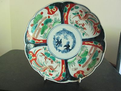 Antique Meiji Period Japanese Hand-Painted Imari Plate