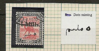 """SUDAN 1940 KGVI VARIETY """"TWO DOTS OMITTED"""" SG78b (R8/6)"""