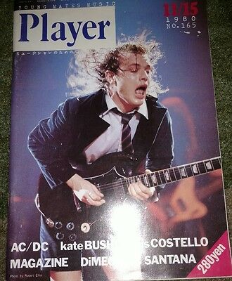 AC/DC ** cover magazine ** 1980 PLAYER Japanese rare NOT LP CD