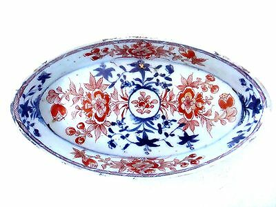 Chinese Porcelain Qianlong Rare Spoon Tray Richly Decorated Imari Palette