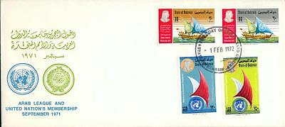 Bahrain Michel Nr. 194-197 FDC UNO Arab League ex47
