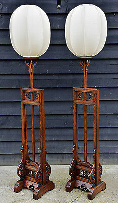 Good Quality 20th Century Chinese Elm Floorstanding Lamps