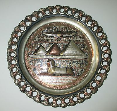 Vintage Ancient Egyptian Sphinx Pyramids Scarab Wall Hanging Tray Plaque Egypt