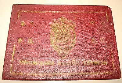 Identity card ID Officer Ministry Internal Affairs Mongolian People's Republic